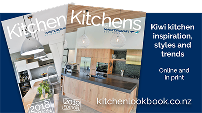 Mastercraft Kitchens Look Book